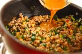 坦々ご飯の作り方3