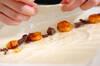 チョコバナナのパートフィロ巻きの作り方の手順6