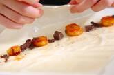チョコバナナのパートフィロ巻きの作り方6