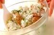 野沢菜ご飯の作り方1