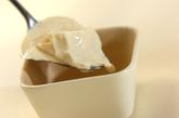 おぼろ豆腐のワサビ添えの下準備1