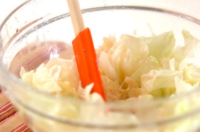 キャベツとホタテのレンジ蒸しの作り方の手順3