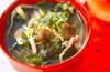シメジのスープの作り方の手順