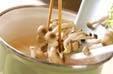 シメジのスープの作り方6
