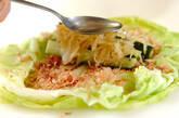 キャベツの巻き巻き甘酢の作り方3