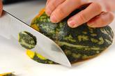 カボチャとツナのレンジ煮の下準備1