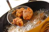 スタミナ酢豚の作り方2