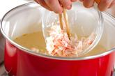 カニのふんわりスープの作り方1