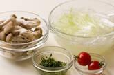 鶏肉のバジル炒めの作り方1