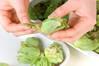 春の香り天ぷらの作り方の手順1
