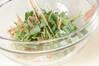 春の香り天ぷらの作り方の手順3