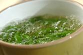 スナップエンドウの明太子マヨ和えの作り方1