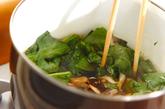 青菜とマイタケのサッと煮の作り方2