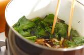 青菜とマイタケのサッと煮の作り方4