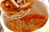 切干し大根とさつま揚げの煮物の作り方1