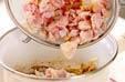 鶏スープ・カレー風味の下準備5