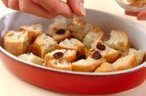 フランスパンのココナッツグラタンの作り方2