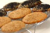 黒糖ゴマクッキーの作り方8