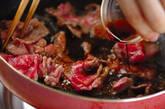 牛肉の大葉炒めの作り方2