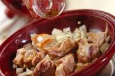 モロッコ風チキンのタジンの作り方2