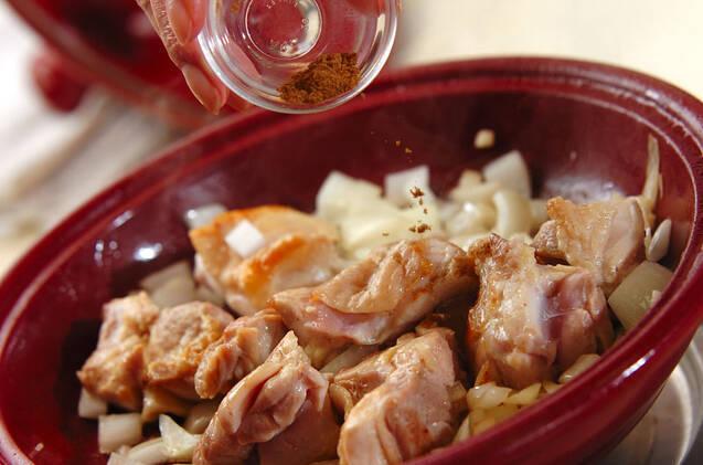 モロッコ風チキンのタジンの作り方の手順5