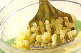 コロッケパンの作り方4