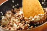 コロッケパンの作り方5