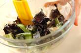 キクラゲのからしマヨ和えの作り方4