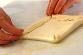 新ゴボウの香りパンの作り方6