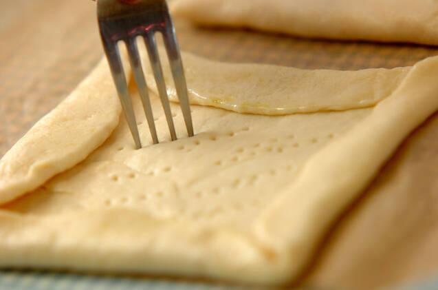 新ゴボウの香りパンの作り方の手順7