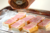 厚揚げベーコンのトースター焼きの作り方2