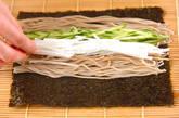 そば巻き鶏バーグのっけの作り方3