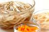 根菜3種のきんぴらの作り方の手順1