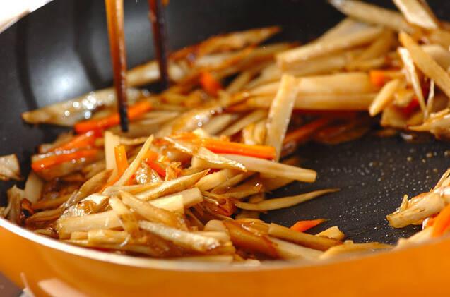 根菜3種のきんぴらの作り方の手順5
