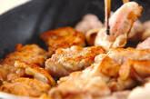 鶏のクリームマスタード煮の作り方1
