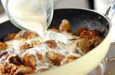 鶏のクリームマスタード煮の作り方7