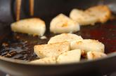 長芋とタコの塩バターソテーの作り方2