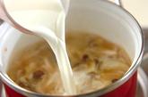 たっぷりチーズのミルクスープの作り方3