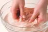 パリパリ鶏皮焼きの作り方の手順1