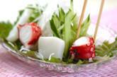 イカタコと野菜のサラダの作り方3
