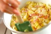 朝食にぴったり!簡単キャベツのミルクスープの作り方3