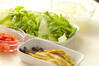 焼きナスサラダの作り方の手順2