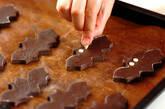 ハロウィンコウモリクッキーの作り方6