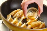 キムチ餃子の作り方5