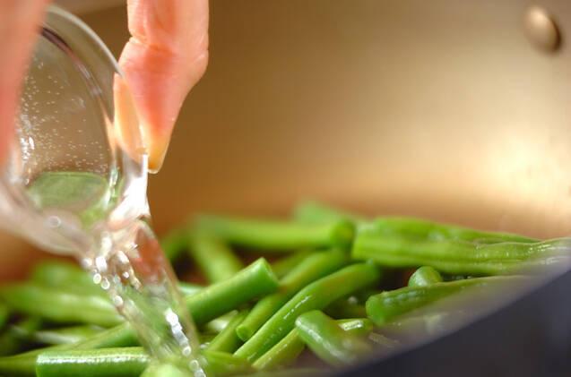 サヤインゲンのバルサミコソテーの作り方の手順2