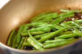 サヤインゲンのバルサミコソテーの作り方2