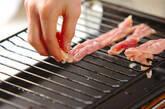 鶏肉の塩焼きの作り方4