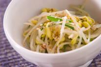 豆モヤシのナムル風