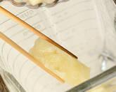 パイナップルジュースの作り方1