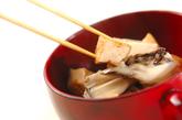 厚揚げとキノコのスープ煮の作り方2